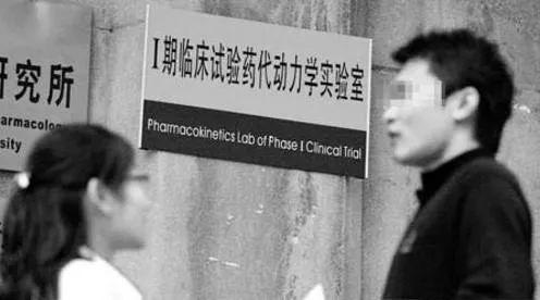 新冠疫苗测试,说说50万试药人的幕后人生