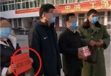 武汉封城第35天,那个救了600名病患的义务送药人,被举报了 #武汉肺炎 #新型冠状病毒 #武汉疫情 #COVID19-留学世界网