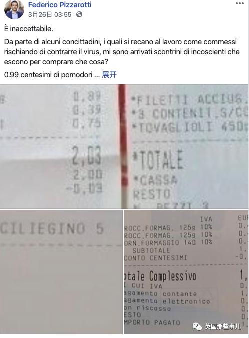 封城三周, 意大利民众逼近极限, 明抢超市: 没钱, 没吃的, 要饿死了!