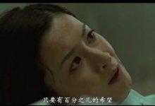 还记得那部电影《感染列岛》吗?想想现在的 #日本 有点细思极恐…  #武汉肺炎 #新型冠状病毒 #武汉疫情 #COVID19-留学世界网