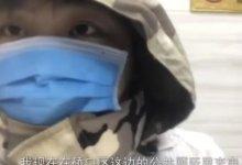 治愈武汉肺炎的心理创伤,需要比震后汶川付出更多 #武汉肺炎 #新型冠状病毒 #武汉疫情 #COVID19-留学世界网