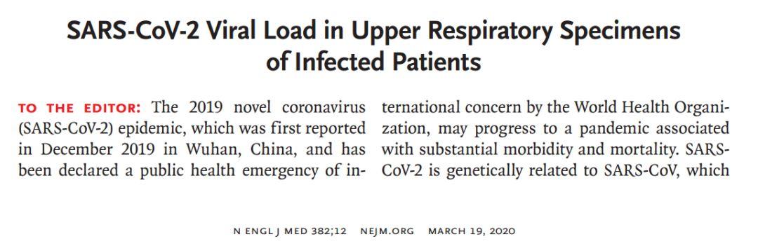 Nature重磅:超过6成新冠患者无症状,可能引起新一轮疫情爆发
