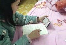 学习的革命  #武汉肺炎 #新型冠状病毒 #武汉疫情 #COVID19 #CoronaVirusUpdates #COVIDー19-留学世界网