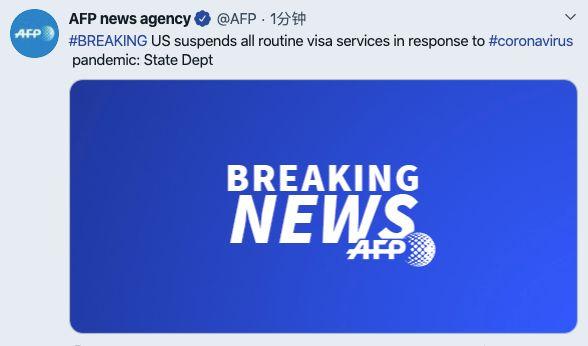 突发!美国国务院暂停所有常规签证服务!4月托福/雅思/GRE官宣取消!