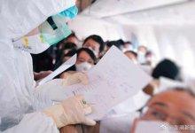 """外国人可到中国免费医疗 #武汉肺炎 #新型冠状病毒 #武汉疫情 #COVID19 ?国民待遇,绝不应等于""""国民的""""待遇-留学世界网"""