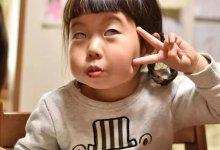 #日本 #妈妈 Kana专拍姐妹崩坏丑照,萌翻一众网友:这是亲生的!-留学世界网