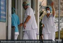 #西班牙 医生绝望哭诉:我们不得不拔下老人的呼吸机,看着他们死去…… #武汉肺炎 #新型冠状病毒 #COVID19 #CoronaVirusUpdates #COVIDー19 #QuaratineLife-留学世界网