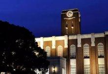 #日本留学 优势专业及 #大学 推荐-留学世界网