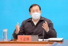 稍有良心,此时都不会要求惊魂未定的武汉人感恩  #武汉肺炎 #新型冠状病毒 #武汉疫情 #COVID19-留学世界网