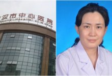 """发哨子的人!""""发哨子""""的武汉中心医院女医生艾芬被纪委约谈遭受了前所未有的、严厉的斥责!打击非常大整个人都垮了 #武汉肺炎 #新型冠状病毒 #武汉疫情 #COVID19-留学世界网"""