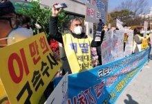 4天新增超2000人, #韩国 疫情是怎么失控的? #武汉肺炎 #新型冠状病毒 #武汉疫情 #COVID19-留学世界网