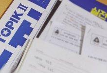 TOPIK考试干货分享 #韩国留学-留学世界网
