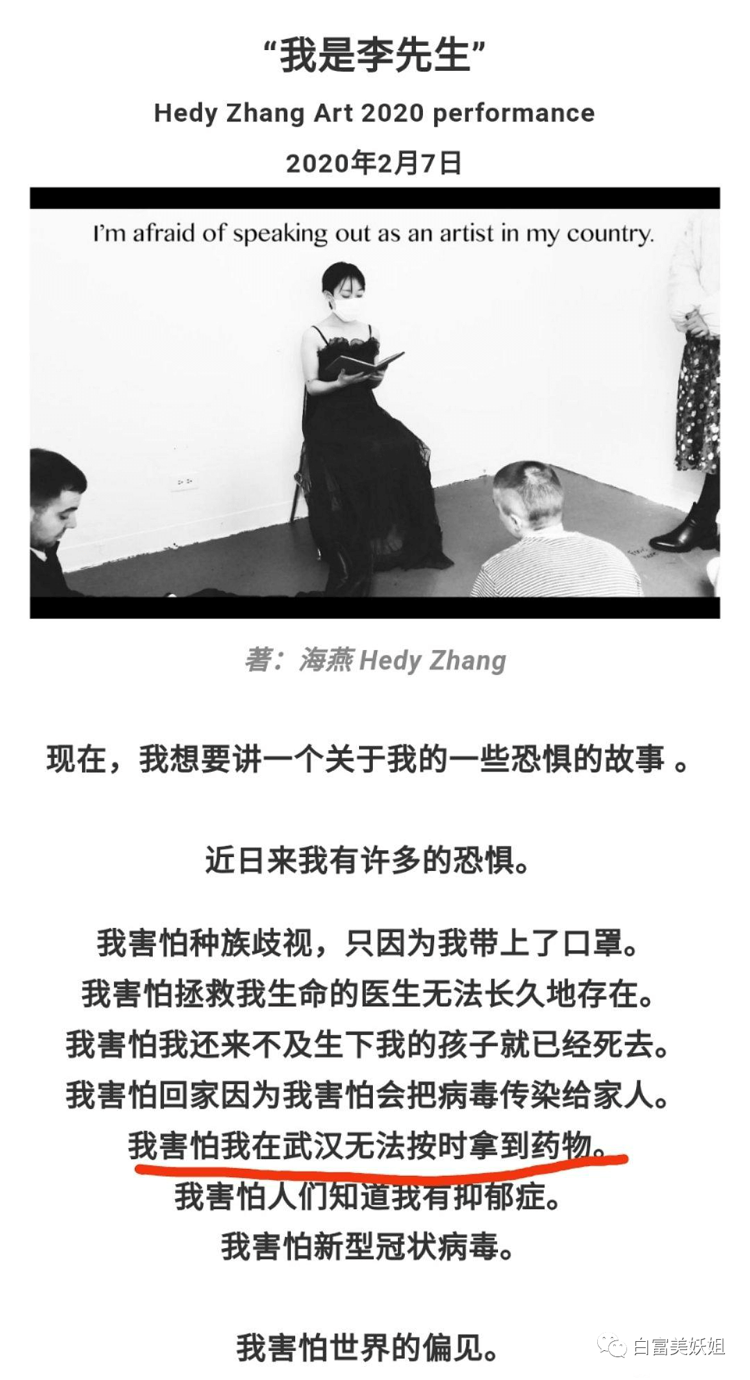 又一个留学公主出现了!公开辱骂中国人贱骨头,背景不可说?
