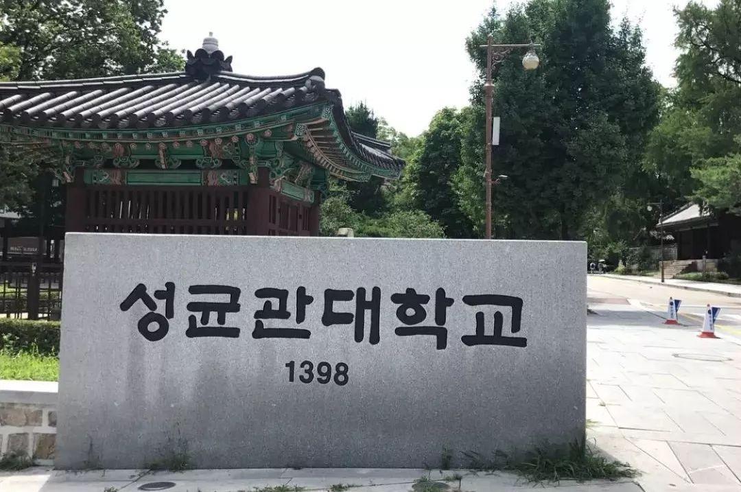 韩国留学申请必须了解的GPA要求