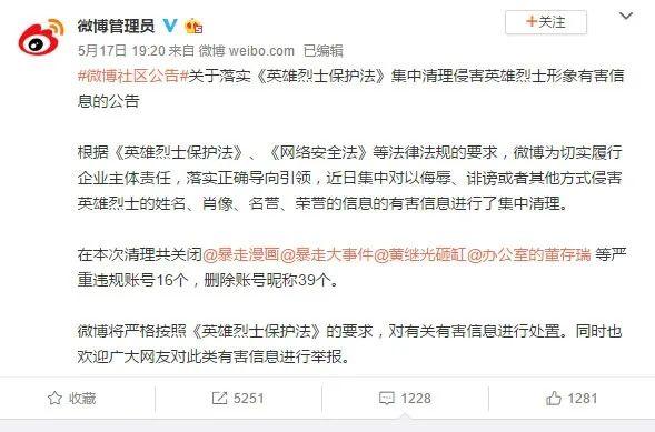 """被黑成""""乔碧萝第二""""的女主播首次露脸!王思聪打赏她10万块支持!有点好看……"""