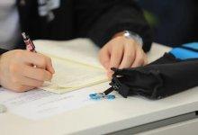 雅思官方发布9月雅思考试安排 新增恢复四个考点-留学世界网