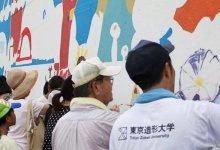 盘点 | 日本留学热门设计类专业-留学世界网