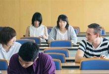 冷门、低调,却很无敌的日本大学专业盘点-留学世界网