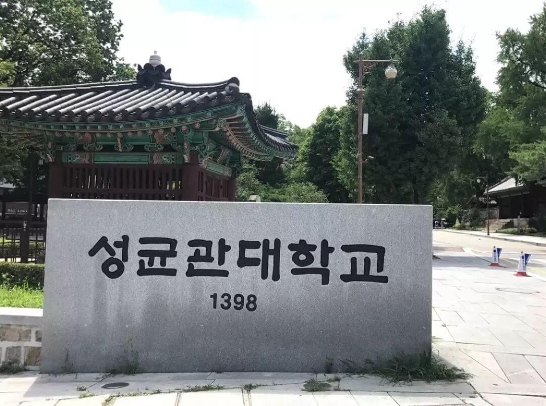这所大学已经成为韩国私立大学TOP1,你猜对了吗?