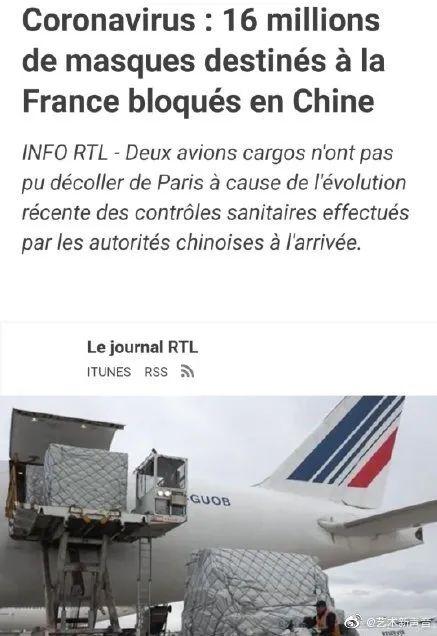 """法国护士拿着A4纸裸体抗议:""""政府让我们赤裸着抗击疫情..."""""""