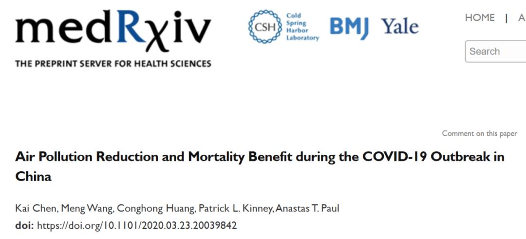 耶鲁华人学者:新冠期间中国空气质量好转,因此减少的死亡大于新冠病毒导致的死亡人数