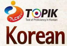 韩国留学怎样才能快速一次性拿到TOPIK6级?-留学世界网