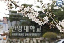 高中应届生到韩国留学要考虑的5个问题-留学世界网