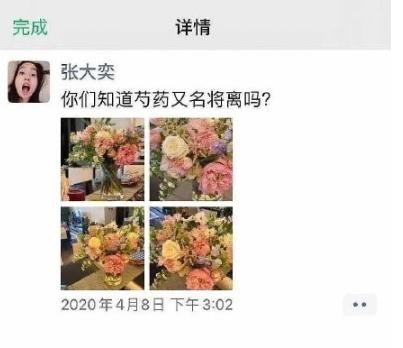 天猫总裁出轨千万粉丝女网红被删帖,我又看到了资本的舆论力量