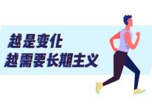 留学生所理解的中国-留学世界网