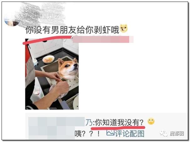 小三+怀孕?超猛大瓜!某猫总裁夫人手撕超级网红张大E!