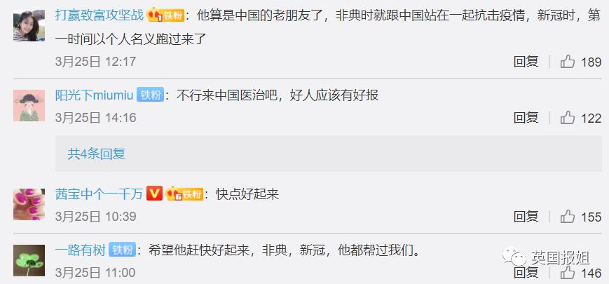 力挺中国的美病毒专家确诊:1月在武汉我没感染,3月在纽约感染了?!