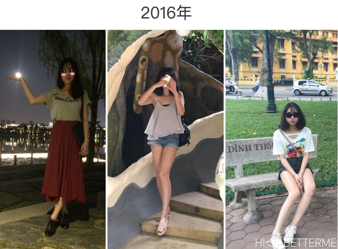 真人分享 | 普通女孩怎么提升穿衣品味?