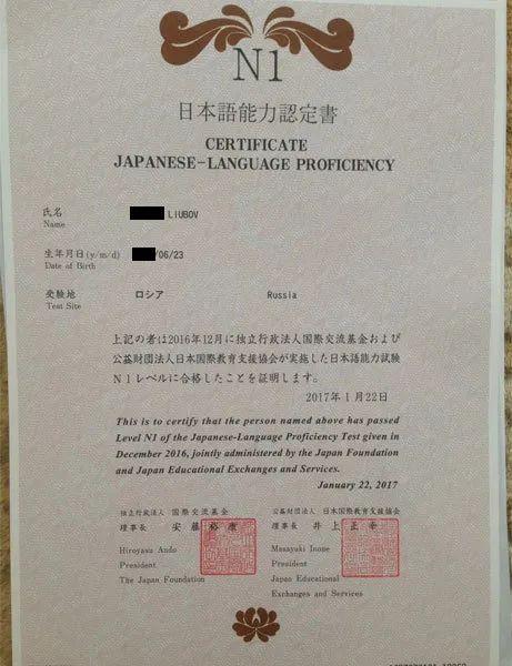 日本大学升学全流程!别再问我该如何考试了