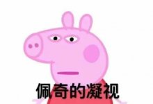 """最近千万不要说""""我觉得今天北京有点热"""",否则,,, COVID-19 #武汉肺炎 #新型冠状病毒 #COVID19 #COVID_19 #CoronaVirusUpdates #COVIDー19 #COVID__19-留学世界网"""