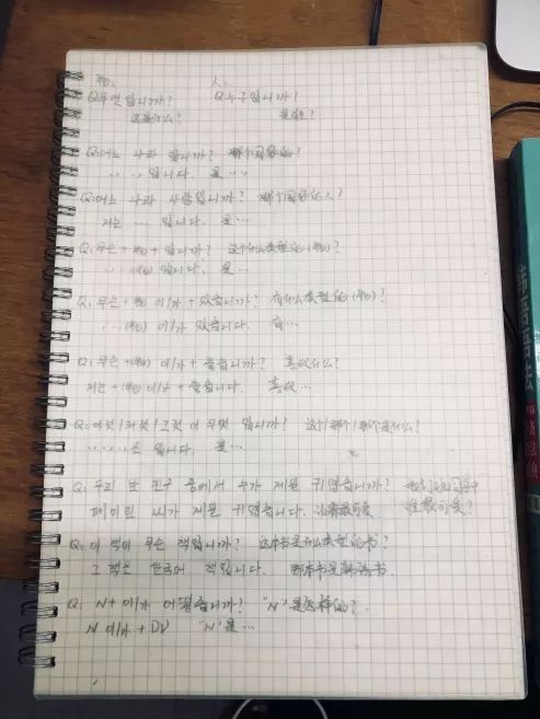 萌新的韩国语入门学习方法&心路历程