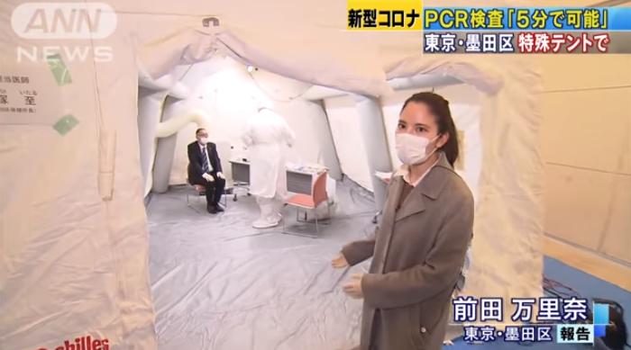 病床几乎全满!患者暴增!终于把日本医生逼急了…