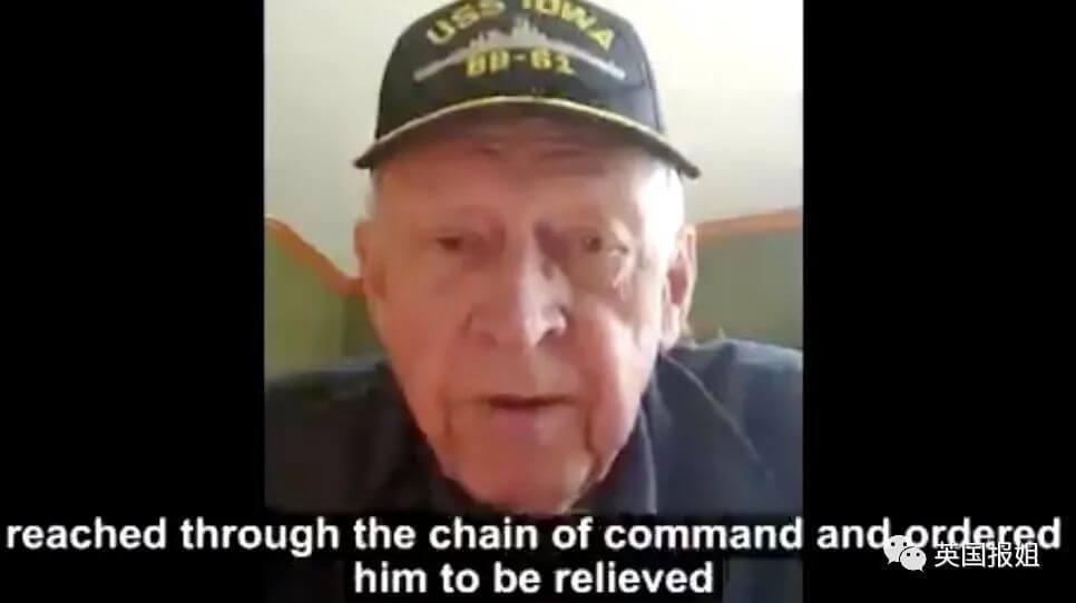 美国吹哨人被开除!舰长冒死曝光航母疫情,牺牲自己救五千船员…