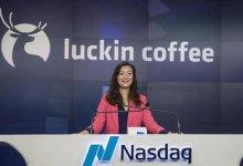#瑞幸咖啡 #luckincoffee 财务造假损害的是 #中国人 :糟践 #中国 信誉谋利的又一次实践-留学世界网