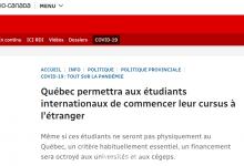 突发!加拿大魁省政府放松这项留学生政策!境外留学生也可以申请工签!-留学世界网