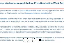 加拿大留学生注意!加拿大移民部发布:加拿大临时学签和加拿大毕业工签最新变更!-留学世界网