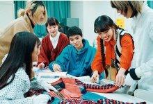 日本专门学校申请指南|别百度了,来看看专业教程吧!-留学世界网
