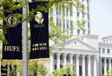 #韩国留学 这所韩国大学无需TOPIK可申请,网申延长至6月12日-留学世界网