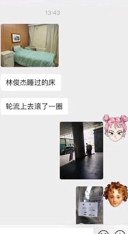 杨幂被拍私处、睡男团、像隐形人一样藏在明星家中,他们究竟还能多恶心?