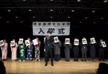 日本读研指南|适合考研升学的日本语言学校大赏-留学世界网