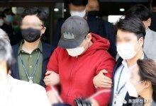 韩国N号房创始人身份长相全公开!24岁大学生,旁人眼里