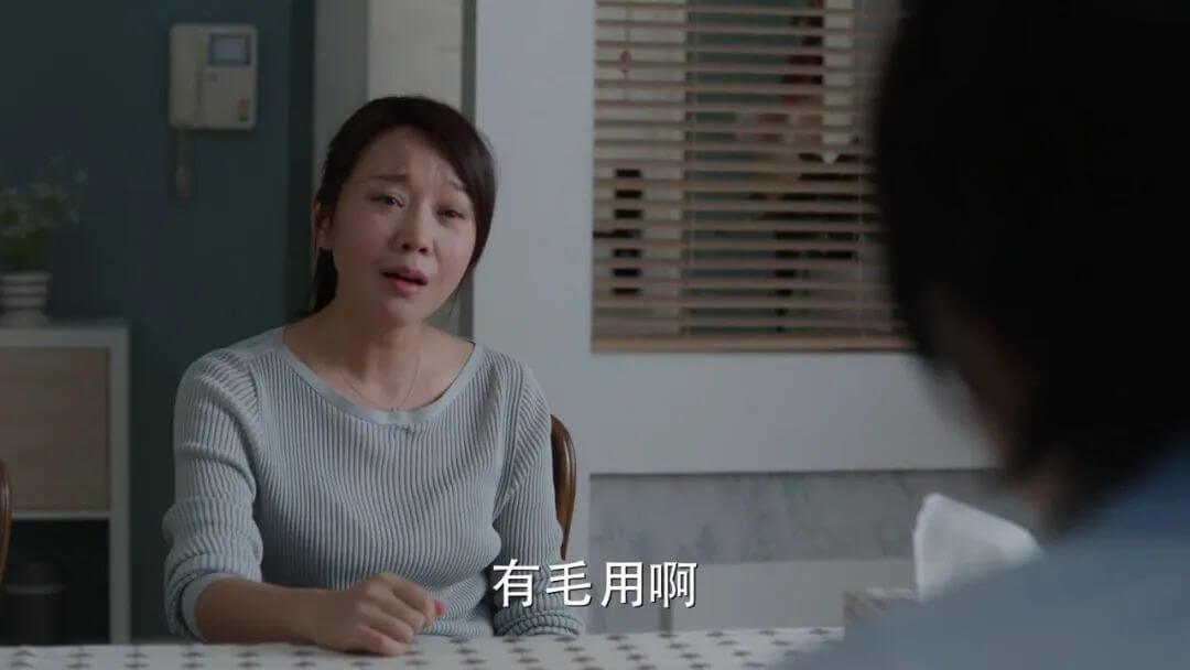 中国式「不好好说话」实录