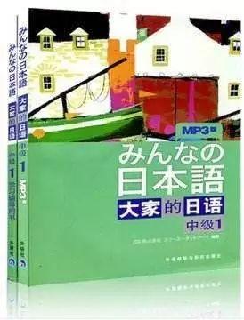 日语学习 | 搞清楚市面上常用的日语教材