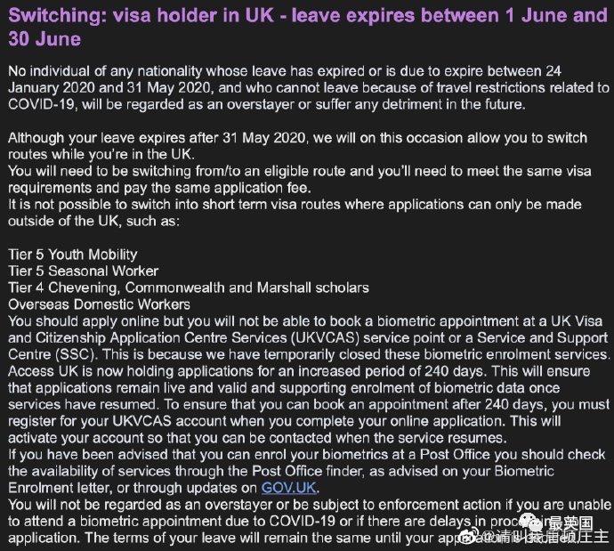 英国移民局:5月31日英国签证到期人士将不会被视作逾期!