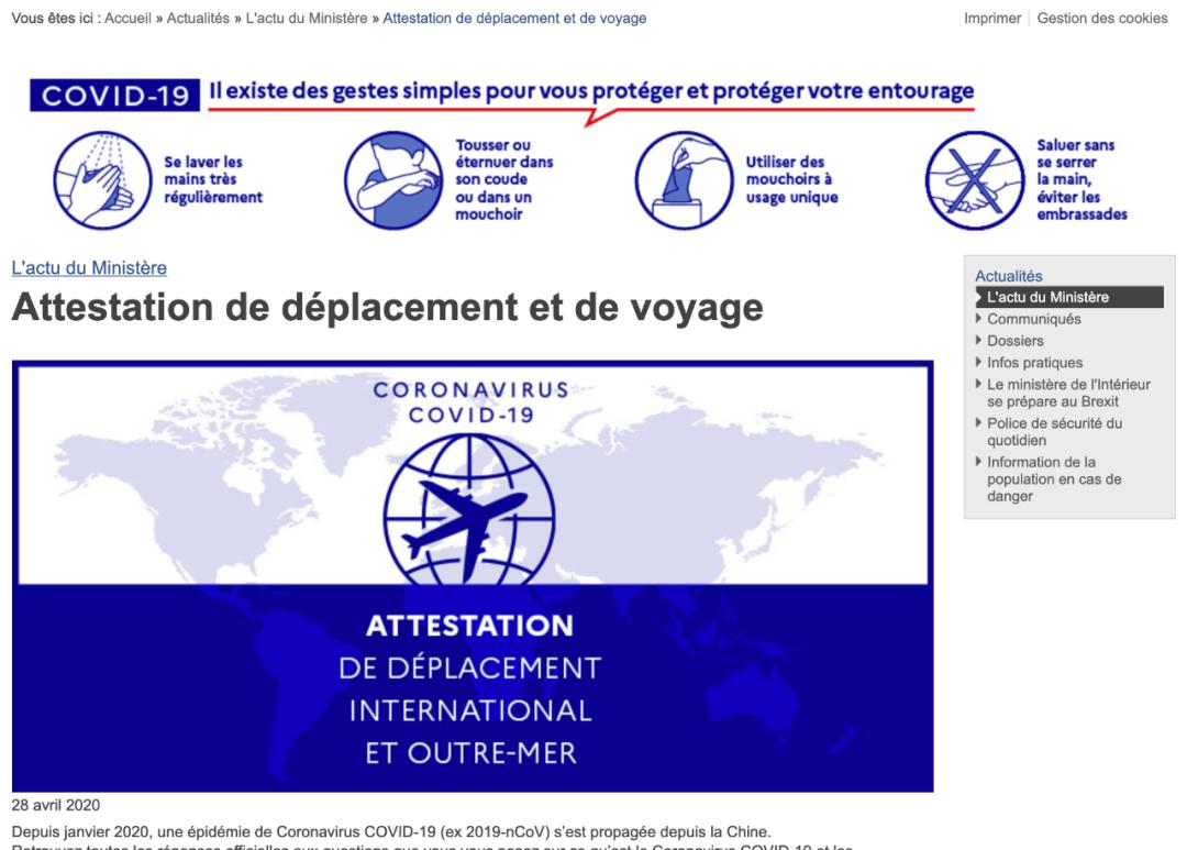汇总|签证、回国、入境法国,你想要的都在这里了