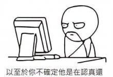 这届中国留学生可能真要去新东方学烹饪了-留学世界网